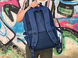 Мужской рюкзак синего цвета, фото 3