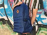 Мужской рюкзак синего цвета, фото 4