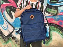 Мужской рюкзак синего цвета
