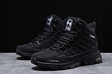 Зимние мужские кроссовки 31772, Columbia Contagrip, черные [ нет в наличии ] р.(44-28,5см)