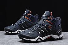 Зимние мужские кроссовки 31781, Adidas Terrex Gore Tex, темно-синие [ нет в наличии ] р.(42-27,2см)
