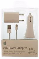 Авто/сетевое зарядное устройство APPLE IPHONE 5  *1376
