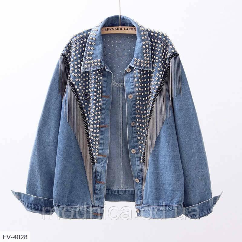 Женская джинсовая куртка с бахромой, размеры 42-44, 46-48