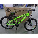 Велосипед Azimut Extreme 24 х 13  GFRD Шимано, фото 6