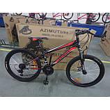 Велосипед Azimut Extreme 24 х 13  GFRD Шимано, фото 5