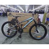 Велосипед Azimut Extreme 24 х 13  GFRD Шимано, фото 3
