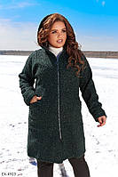 """Пальто жіноче мод. 220 (50-52, 54-56, 58-60, 62-64) """"N. N. C. FASHION"""" недорого від прямого постачальника"""