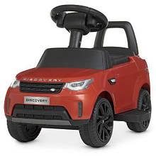 Електромобіль дитячий Land Rover Discovery 4462