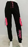 """Спортивні штани з накладними кишенями на дівчинку 128-176 см (2цв) """"INDUS"""" купити оптом в Одесі на 7 км"""