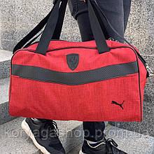 Сумка спортивная (унисекс) Puma (Пума) Красная-Черная