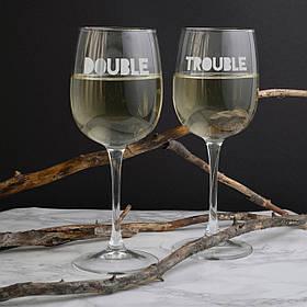 """Бокалы для вина парные """"Double Trouble"""". Винные бокалы с надписью - лазерная гравировка   420 мл"""
