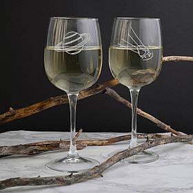 """Бокалы для вина парные """"Ты мой космос"""". Винные бокалы с надписью - лазерная гравировка   420 мл"""
