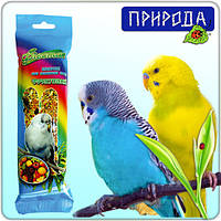 Колосок для хвилястих папуг Природа Фієста Фруктовий