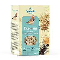 """Корм Природа """"Экзотик"""" для экзотических птиц, 0.5 кг"""