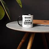 """Чашка с надписью """"Good luck mudak"""", 330 мл подарочная керамическая, фото 3"""