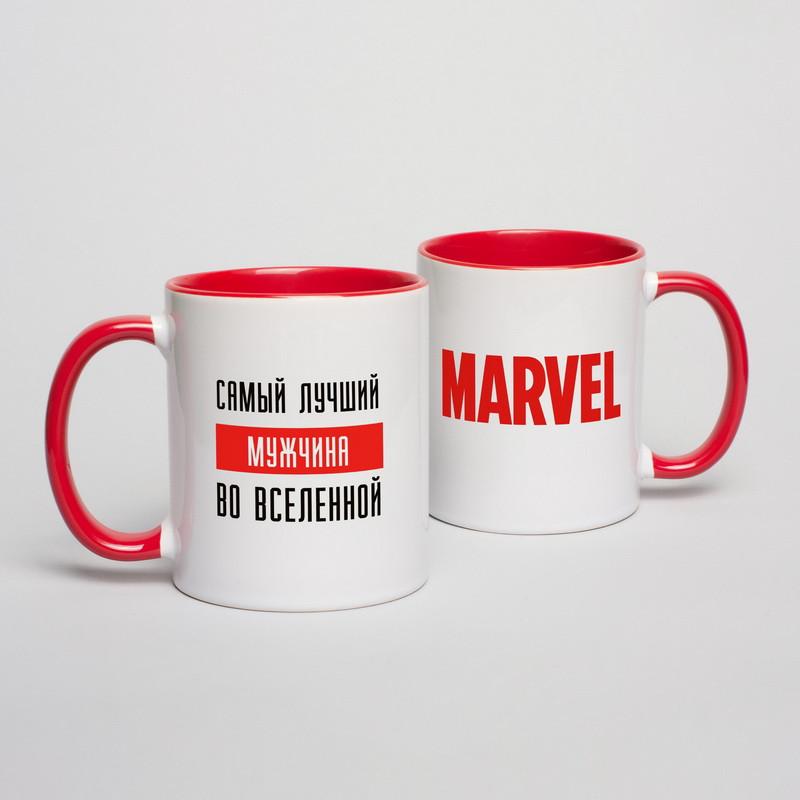 """Чашка с надписью MARVEL """"Лучший во вселенной MARVEL"""" персонализированная, 330 мл подарочная керамическая"""