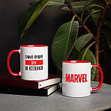 """Чашка с надписью MARVEL """"Лучший во вселенной MARVEL"""" персонализированная, 330 мл подарочная керамическая, фото 2"""