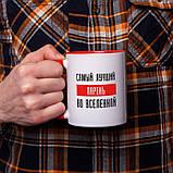 """Чашка с надписью MARVEL """"Лучший во вселенной MARVEL"""" персонализированная, 330 мл подарочная керамическая, фото 3"""