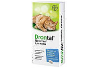Таблетки от гельминтов для кошек Дронтал 8таб (пирантел, празиквантел)
