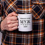 """Чашка с надписью """"Официально лучший муж"""" персонализированная, 330 мл подарочная керамическая, фото 2"""