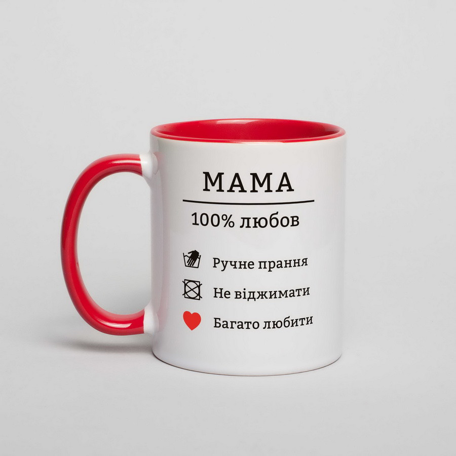 """Чашка з написом """"Мама 100% любов"""" (укр), 330 мл подарункова керамічна"""