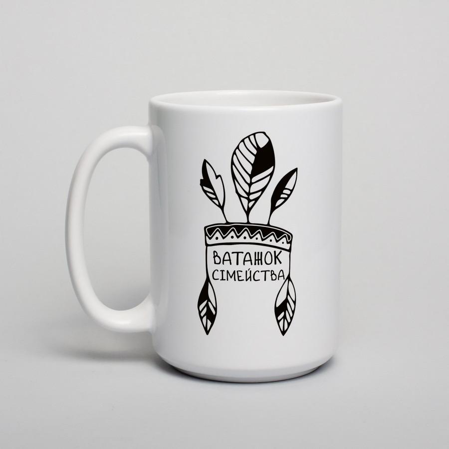 """Чашка с надписью """"Ватажок"""", 420 мл подарочная керамическая"""