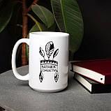 """Чашка с надписью """"Ватажок"""", 420 мл подарочная керамическая, фото 2"""