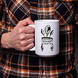 """Чашка с надписью """"Ватажок"""", 420 мл подарочная керамическая, фото 3"""