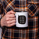 """Чашка с надписью """"Ще так не було, щоб ніяк не було"""", 330 мл керамическая подарочная, фото 2"""