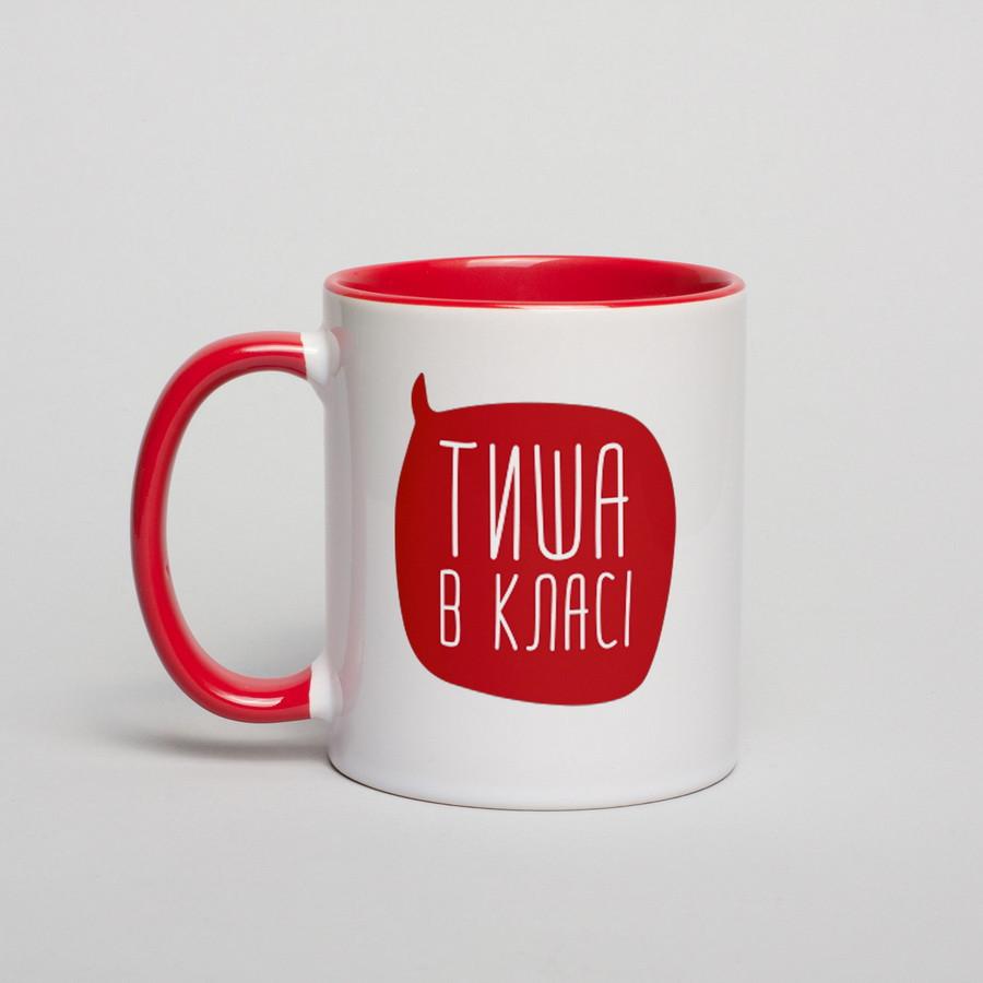 """Чашка """"Тиша в класі"""" в подарок учителю, 330 мл подарочная керамическая"""