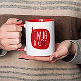 """Чашка """"Тиша в класі"""" в подарок учителю, 330 мл подарочная керамическая, фото 2"""