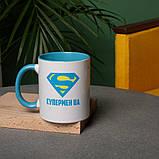 "Чашка ""Супермен UA"", 330 мл подарункова керамічна, фото 2"