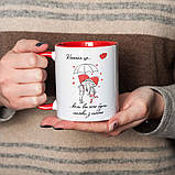 """Кружка """"Кохання - це..."""" персонализированная, 330 мл подарочная керамическая, фото 3"""