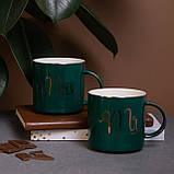 """Набор кружек """"Mr & Mrs"""" для пары   парные кружки с надписью, 2 шт. Набор чашек подарочных, фото 2"""