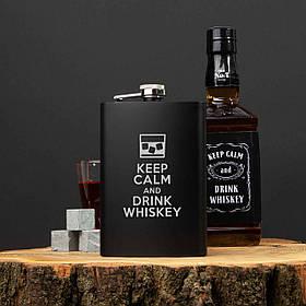"Фляга з гравіруванням ""Keep calm and drink whiskey""| фляга подарункова з написом | фляга подарункова з написом"