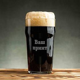"""Бокал для пива """"Конструктор"""" персонализированный"""