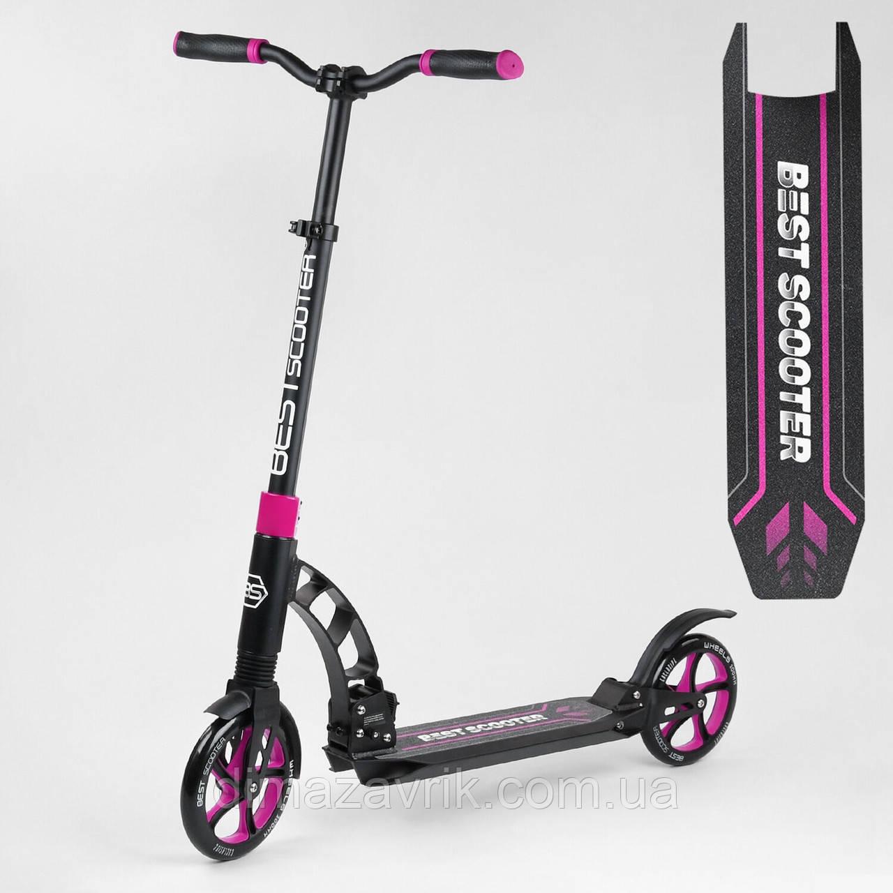 Самокат Best Scooter 48659 Розовый колеса PU - 20 см