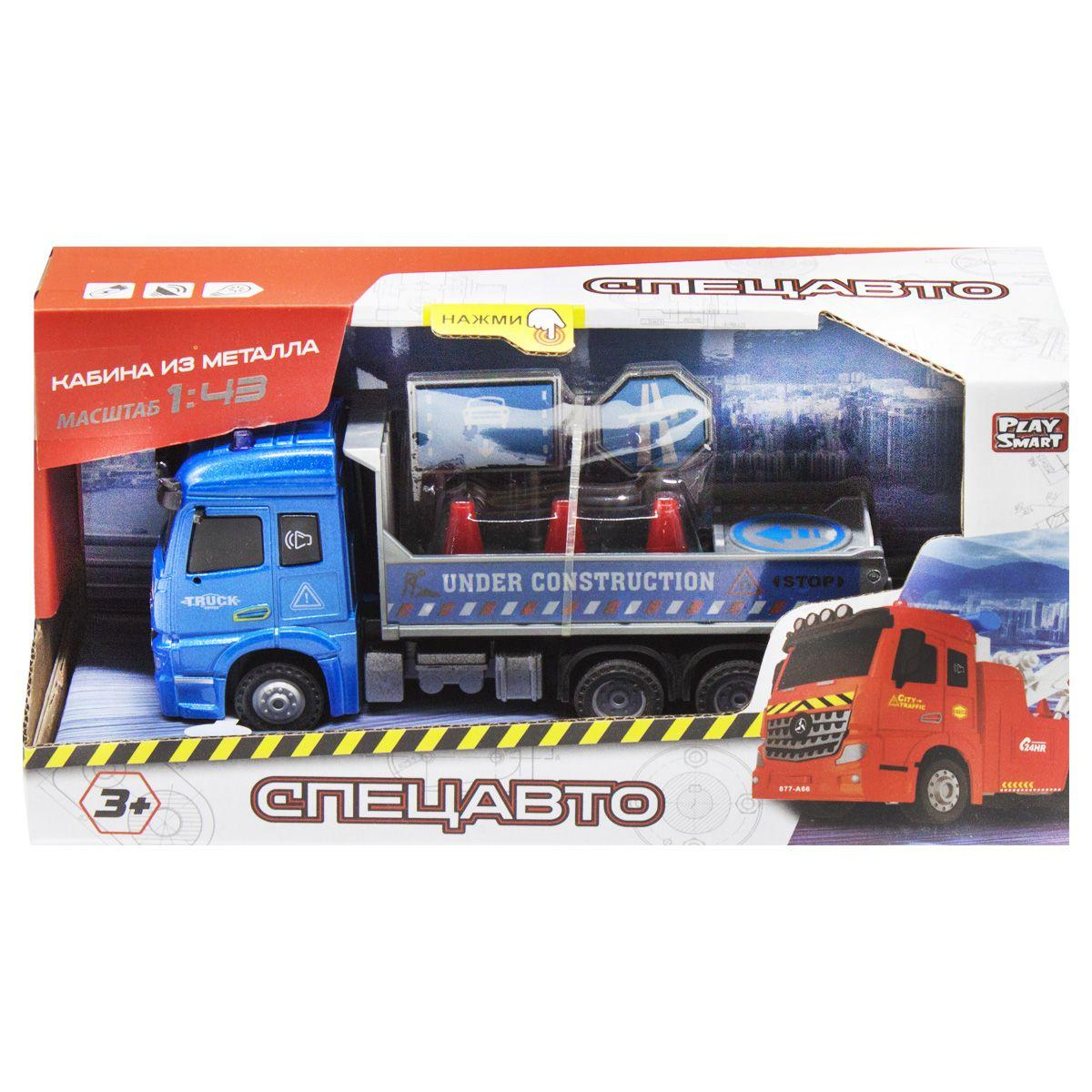 Машинка Спецавто синій MiC (6693)