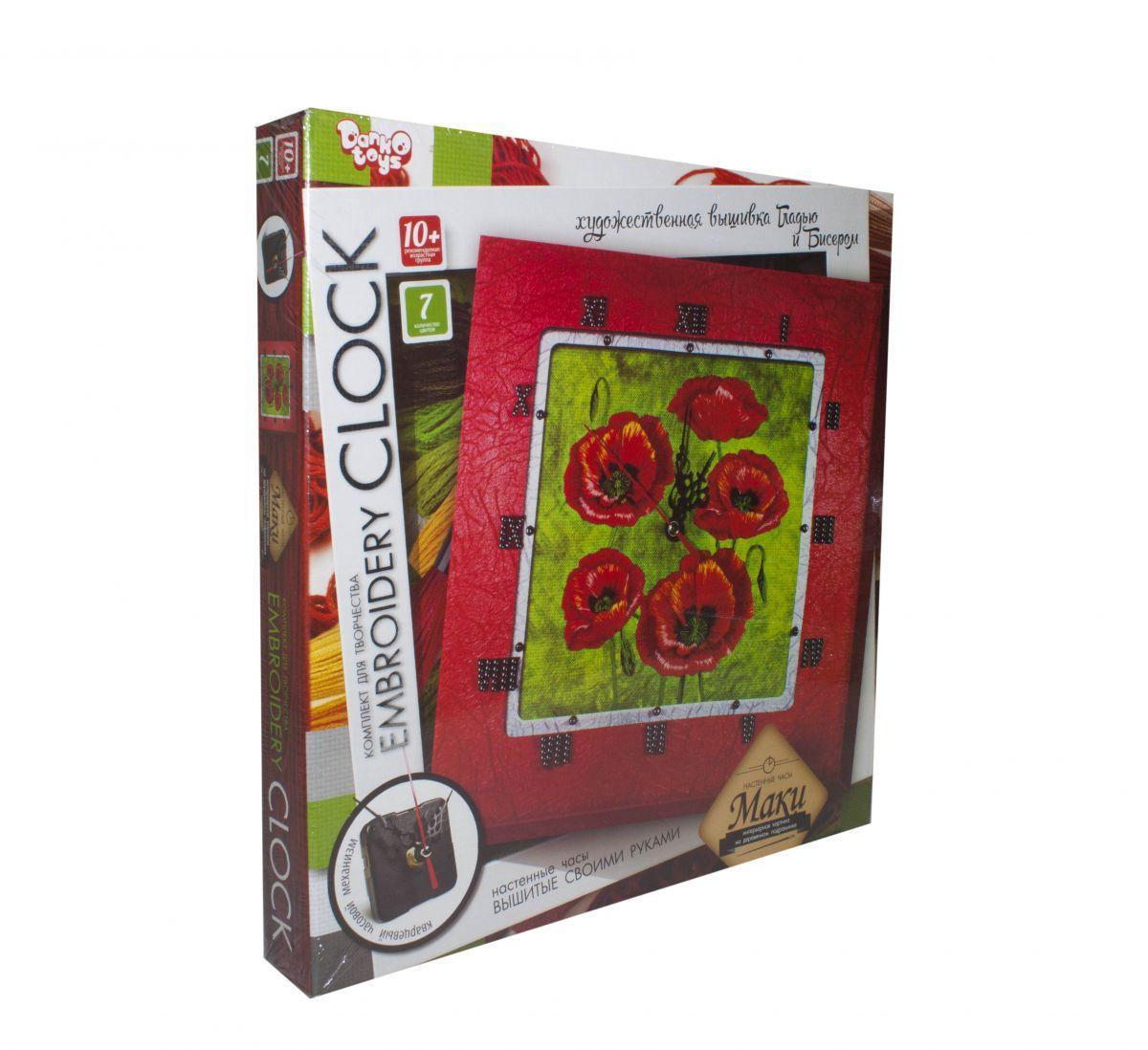 Набор для творчества Embroidery clock Маки Dankotoys (EС-01-05)