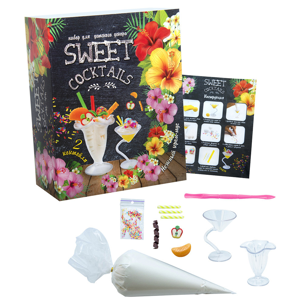 Набор для декора с муссом для лепки Sweet Coctails Strateg (71848)