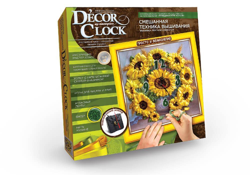 Набір для творчості Годинник Decor Clock Соняшники Dankotoys (DC-01-05)