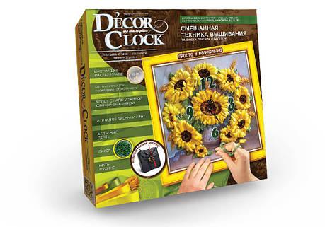 Набір для творчості Годинник Decor Clock Соняшники Dankotoys (DC-01-05), фото 2