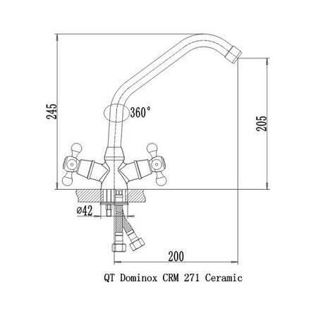 Смеситель для кухни Q-tap Dominox CRM 271 (QTDOMCRM271), фото 2