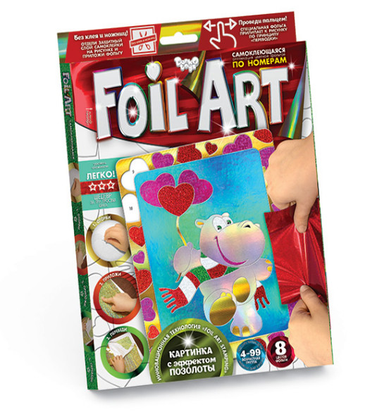 Аплікація різнобарвною фольгою FOIL ART Бегемотик Dankotoys (FAR-01-02)