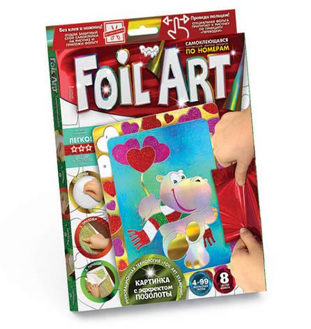 Аплікація різнобарвною фольгою FOIL ART Бегемотик Dankotoys (FAR-01-02), фото 2