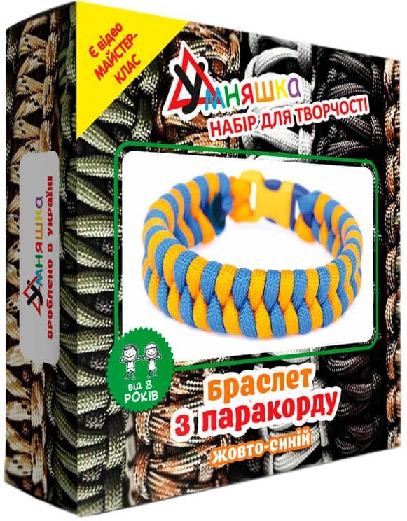 Набір для творчості Умняшка Плетіння з паракорда Браслет Жовто-синій (ПАР-001)