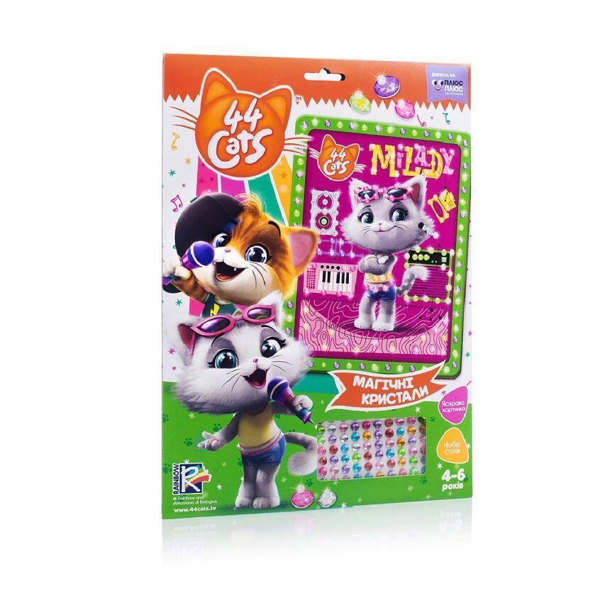 Набор для творчества 44 Котенка Магические кристаллы укр Vladi Toys (VT4411-04)