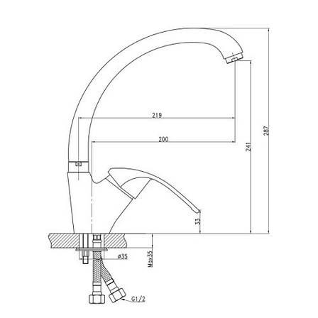 Змішувач для кухні Q-tap Premiere CRM 007 (QTPRECRM007), фото 2
