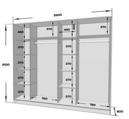 Шкаф-купе MILERI 4-х дверный 240х210х60 (4 зеркала) Белый (4079411), фото 2