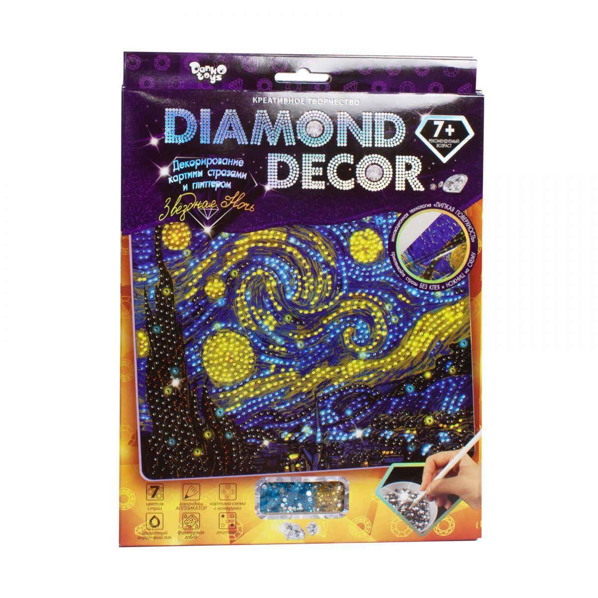 Набор для творчества Diamond Decor Звёздная ночь Dankotoys (DD-01-06)